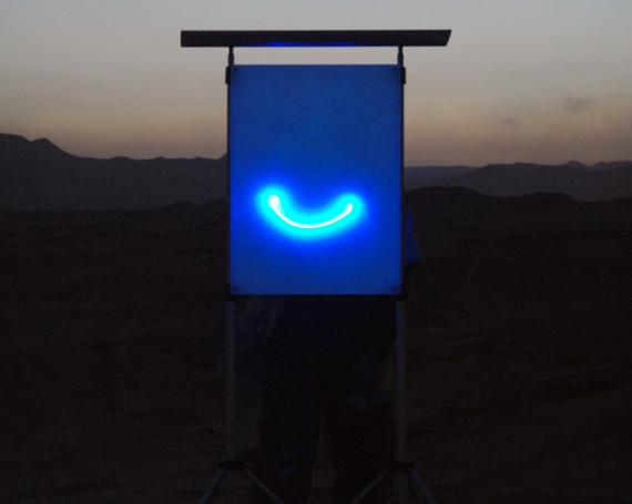 Oracle – Blue Windows